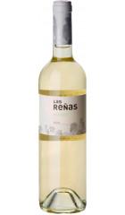 """Вино Bodegas del Rosario, """"Las Renas"""" Macabeo, Bullas DO, 0.75 л"""