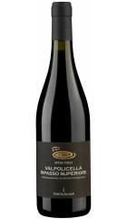 """Вино Tenuta da Mar, """"Opera Terza"""" Valpolicella Ripasso Superiore DOC, 0.75 л"""