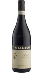 Вино Oddero, Barolo DOCG, 0.75 л