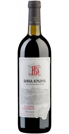 """Вино """"Вина Крыма"""", Каберне Совиньон Крымский, 0.75 л"""