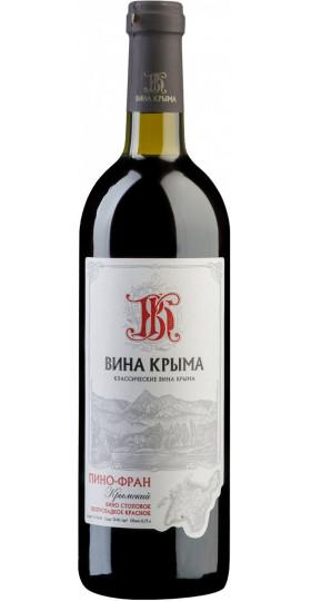 """Вино """"Вина Крыма"""", Пино-Фран Крымский, 0.75 л"""