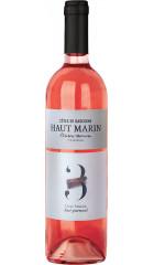 "Вино Haut Marin, ""Gulf Stream"" Rose, Cotes de Gascogne IGP, 0.75 л"