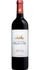 """Вино """"Les Chevaux de Patache d'Aux"""", Medoc AOC, 2016, 0.75 л"""