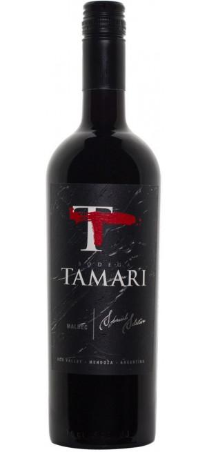 Вино Tamari, Special...