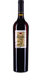 """Вино Remhoogte,"""" Bonne Nouvelle"""", 2005, 0.75 л"""