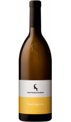 Вино Hans Rottensteiner, Sauvignon, Alto Adige DOC, 2018, 0.75 л