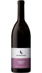 Вино Hans Rottensteiner, Lagrein Riserva, Alto Adige DOC, 2016, 0.75 л
