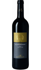 "Вино Hans Rottensteiner, Blauburgunder ""Select"" Riserva, Alto Adige DOC, 2015, 0.75 л"