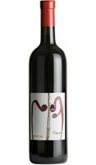 """Вино Rodaro Paolo, """"Romain"""" Pignolo, Colli Orientali del Friuli DOC, 2011, 0.75 л"""