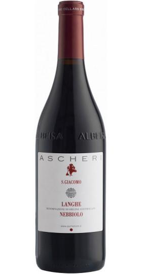 "Вино Ascheri, ""San Giacomo"" Nebbiolo, Langhe DOC, 0.75 л"