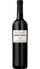 Вино Les Jamelles, Cabernet Sauvignon, Pays d'Oc IGP, 2019, 0.75 л