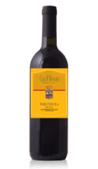 Вино Nero d'Avola DOC Sicilia Castel Dorato, 2018, 0.75 л