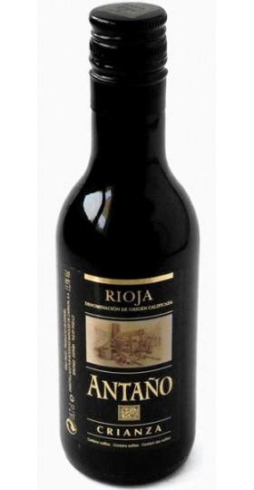 Вино Antano, red, 0.187l