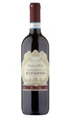 Вино Valpolicella Ripasso DOC, Rocca Alata, 2016, 0.75 л