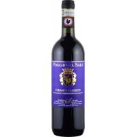 """Вино """"Poggio al Sale"""" Chianti Classico DOCG, 0.75 л"""