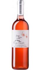 "Вино Giorgio Meletti Cavallari, ""Borgeri"" Rosato, Bolgheri DOC, 0.75 л"