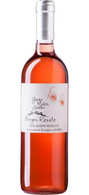 Вино Giorgio Meletti...