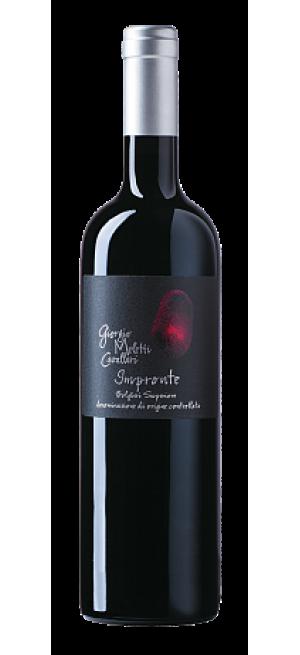 Вино Impronte, Bolgh...