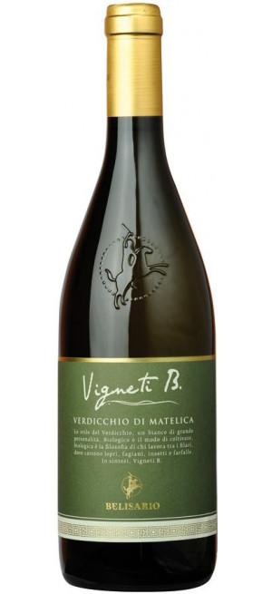 Вино Belisario, &quo...