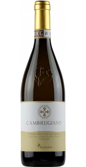 """Вино Belisario, """"Cambrugiano"""" Riserva Verdicchio di Matelica DOC, 2016, 0.75 л"""
