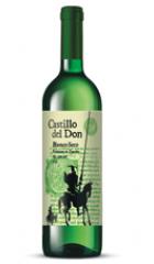 Вино Castillo Del Don, White, Dry 0.75 л