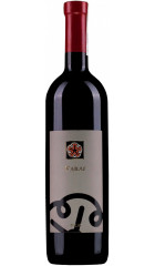 "Вино Pala, ""S'arai"", Isola Dei Nuraghi IGT, 2016, 0.75 л"