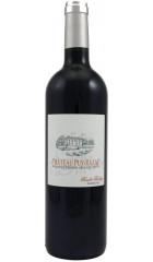 Вино Chateau Puy-Razac, Saint-Emilion Grand Cru AOC, 0.75 л