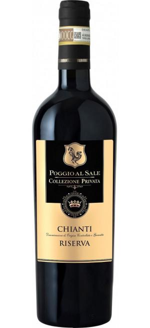 """Вино """"Poggio al..."""
