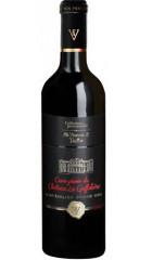 Вино Cuvee Privee Du Chateau La Gaffeliere Grand Cru, 2014, 0.75 л