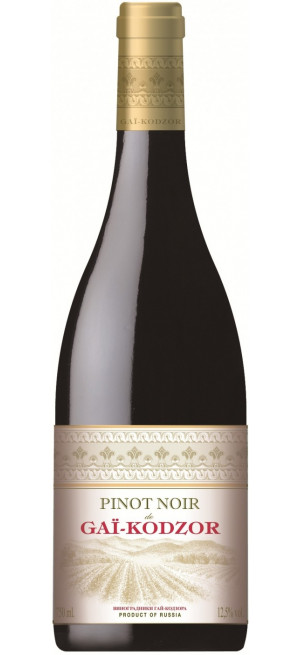 Вино Пино Нуар де Гай-Кодзор, 0.75 л