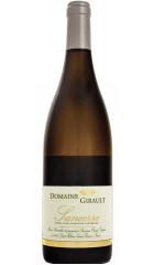 Вино Domaine Girault Sancerre AOC, 2018, 0.75 л