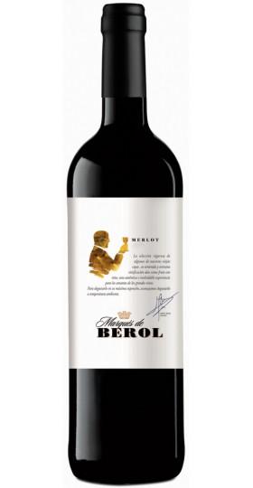 Вино Marques de Berol, Merlot, 0.75 л