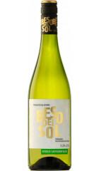 "Вино ""Beso del Sol"" Verdejo-Sauvignon Blanc, Valdepenas DO, 0.75 л"