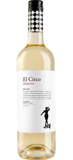 """Вино """"El Circo"""" Malabarista, Macabeo, 1.5 л"""