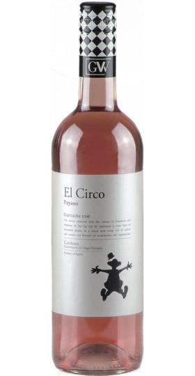 """Вино """"El Circo"""" Payaso, Carinena DO, 0.75 л"""