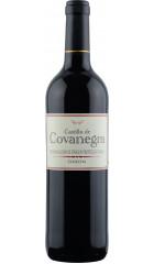"Вино ""Castillo de Covanegra"" Cosecha, 0.75 л"