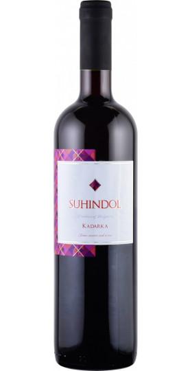 """Вино Lovico Lozari, """"Suhindol"""" Kadarka, 0.75 л"""