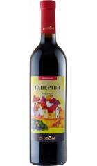 Вино Chitoni, Saperavi, 0.75 л