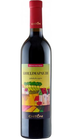 Вино Chitoni, Kindzmarauli, 0.75 л