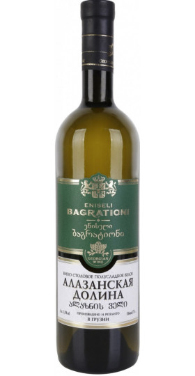 "Вино Eniseli Bagrationi, ""Alazani Valley"" White, 0.75 л"