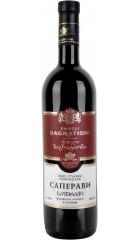 Вино Eniseli Bagrationi, Saperavi, 0.75 л