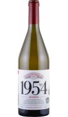 """Вино """"Ivanovka Baglari 1954"""" Agsufra, 0.75 л"""