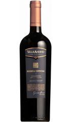 """Вино Valle Andino, Carmenere """"Reserva Especial"""", 0.75 л"""