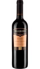 "Вино Valle Andino, Cabernet Sauvignon ""Reserva"", 0.75 л"