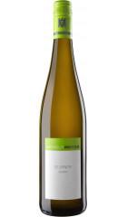 Вино Weingut Winter, Silvaner Trocken, 2016, 0.75 л