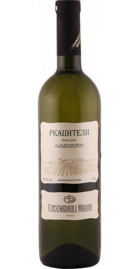 Вино Kindzmarauli Marani, Rkatsiteli, 2019, 0.75 л