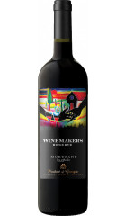 "Вино Kakhuri Gvinis Marani, ""Winemaker's Reserve"" Mukuzani, 2014, 0.75 л"