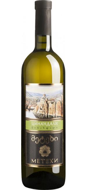 """Игристое вино Cava """"Anna de Codorniu"""" Blanc de Blancs Brut, 0.75 л"""