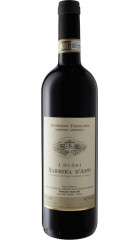 "Вино Roberto Ferraris, ""I Suori"", Barbera d'Asti DOCG, 2018, 0.75 л"