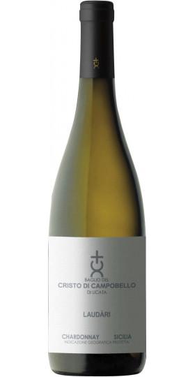 """Вино Baglio del Cristo di Campobello, """"Laudari"""", Sicilia IGP, 0.75 л"""